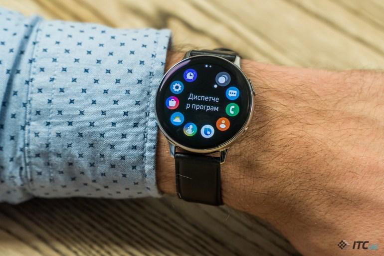 Galaxy Watch Active2 меню