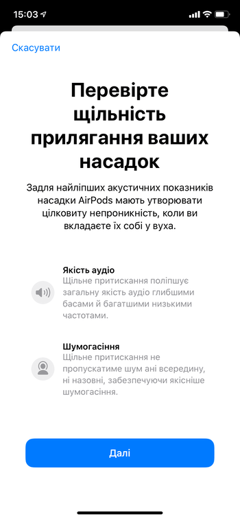 Обзор AirPods Pro: TWS наушники с шумоподавлением - ITC.ua