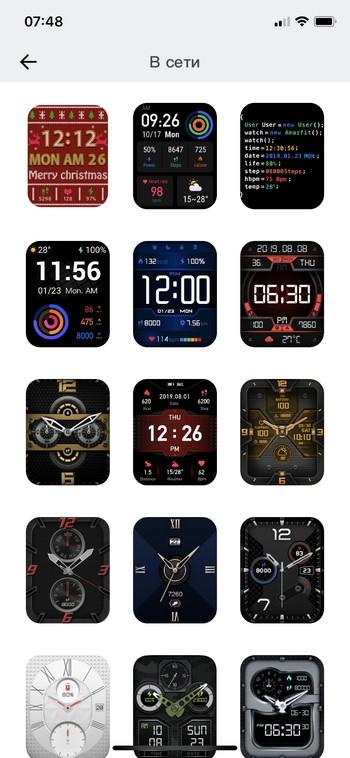Xiaomi Amazfit GTS — обзор смарт-часов