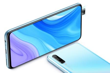 Через неделю начнутся продажи 6,6-дюймового смартфона Huawei P smart Pro с тройной основной камерой и аккумулятором на 4000 мАч по цене 8499 грн за 6/128 ГБ