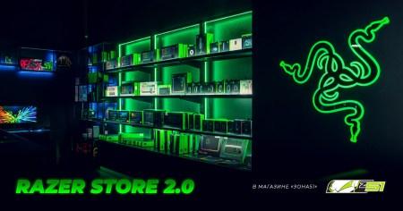 Открытие Razer Store 2.0 в магазине «Зона51»