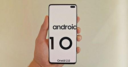 Galaxy S10e, S10 и S10+ начали получать обновление до Android 10 раньше обещанного срока