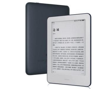 Xiaomi начала сбор средств на первый 6-дюймовый ридер электронных книг Mi Reader