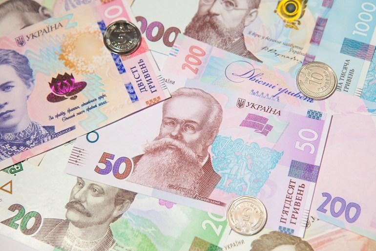 Новая монета 5 гривен и обновленные 50 гривен введены в оборот, на очереди — монета 10 гривен и обновленные 200 гривен