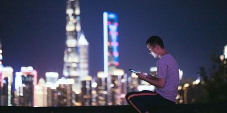 Китай намерен к концу 2020 года покрыть 5G все города окружного уровня
