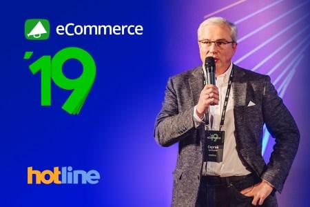 «Лишение покупателя прав — беда украинского e-commerce» – главное из выступления генерального директора Hotline.ua Сергея Арабаджи на eCommerce 2019