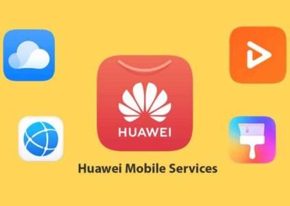 Huawei запускает открытый бета-тест Huawei Mobile Services, которые должны будут заменить в смартфонах компании сервисы Google