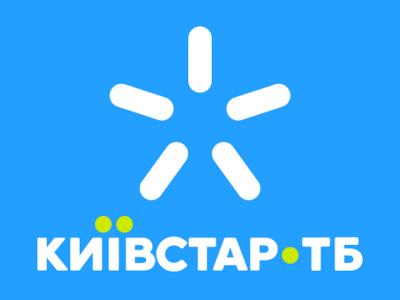 «Киевстар» и 1+1 media запустили совместный сервис «Киевстар ТВ», который будет доступен для абонентов любых провайдеров