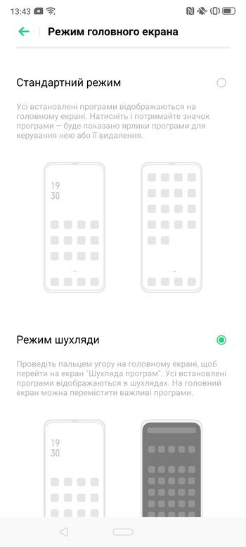 Обзор смартфона OPPO Reno2