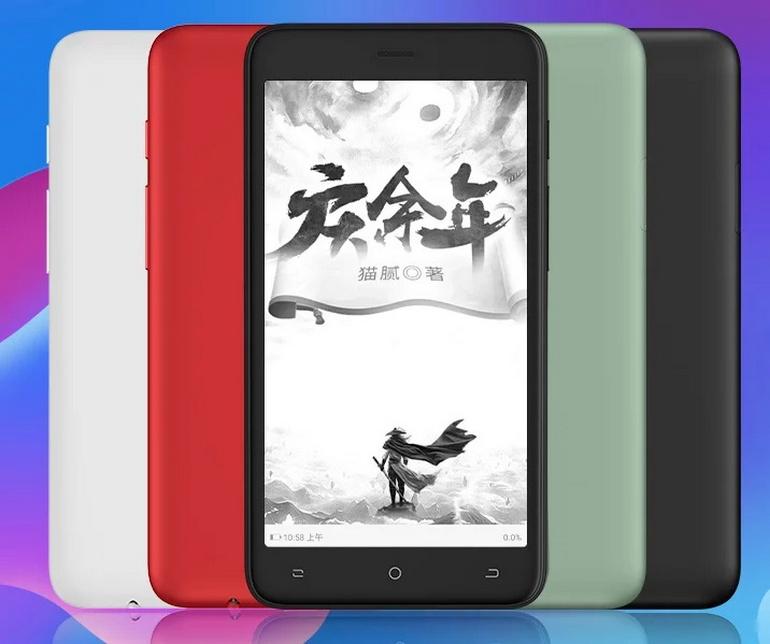 В Китае анонсировали 5,2-дюймовый E-Ink ридер Tencent Pocket Reader II с поддержкой 4G и голосовых звонков