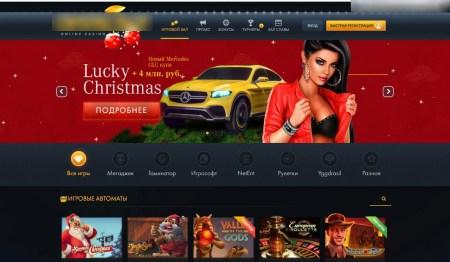 Киберполиция прикрыла деятельность компании, которая разрабатывала онлайн-казино «под ключ» и получала прибыль около $50 тыс. в месяц