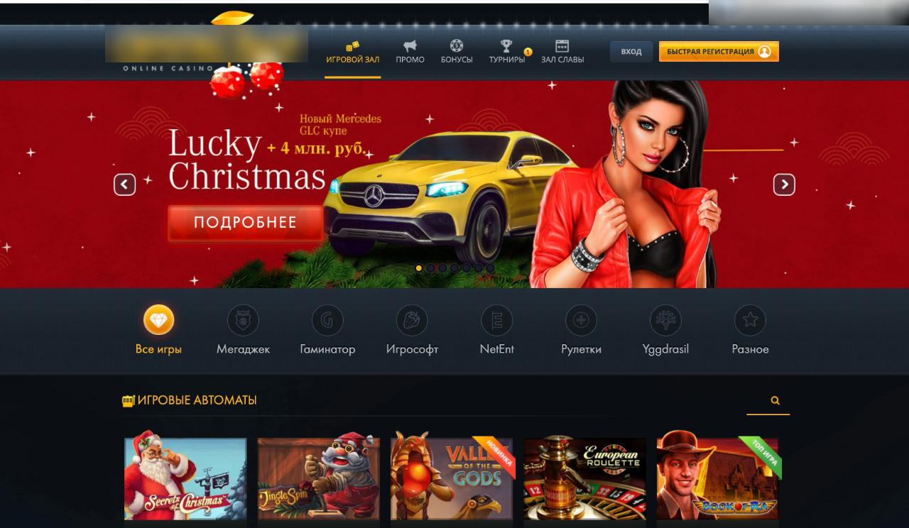 букмекерская контора онлайн казино покер