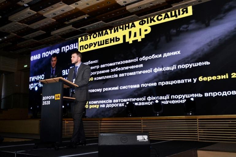 Мининфраструктуры: Система автоматической видеофиксации нарушений ПДД начнет работать уже в марте, а до конца 2020 года на дорогах Украины установят 250 комплексов фиксации