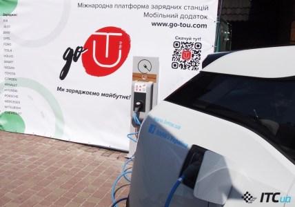 Украинский сервис зарядных станций Go To-U прошел в программу развития Techstars, получил инвестиции $100 тыс. и оценку $3 млн