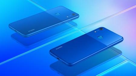 В Украине стартовали продажи бюджетного безрамочного смартфона Huawei Y6s (3/32ГБ) по цене 3888 грн