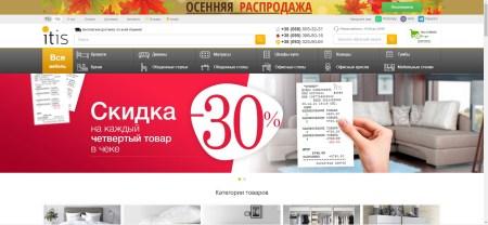Около 200 клиентов, оплатив заказ в интернет-магазине ITIS, остались без денег и без товаров