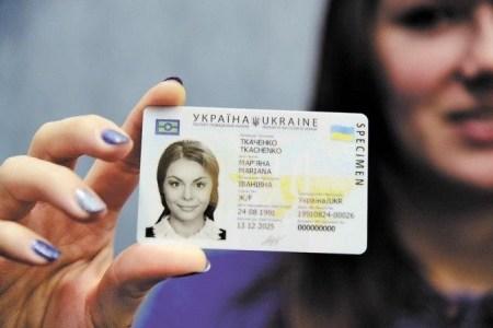 За 4 года украинцы оформили более 4,3 млн ID-карт, из них 1,6 млн было выдано в 2019 году