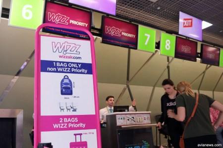 Лоукостер Wizz Air запустил услугу автоматической регистрации на рейсы
