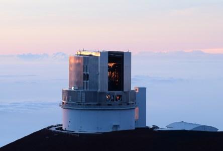 Японские астрономы предложили всем желающим помочь им классифицировать галактики по типам