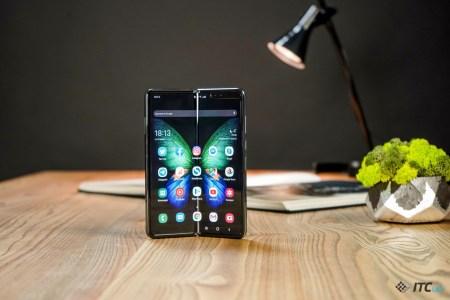 Samsung Galaxy Fold 2 может стать первым смартфоном с подэкранной камерой, его выход ожидается в июле