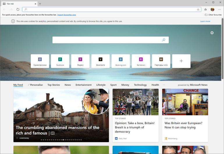 8 браузеров на базе Chromium: не Google Chrome единым