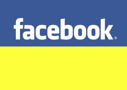 Исследование: ежемесячная украинская аудитория Facebook выросла до 14 млн пользователей, Instagram — до 11,7 млн пользователей