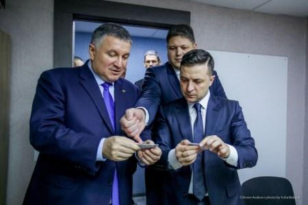 МВД Украины запустило услугу записи электронной подписи (КЭП) на чип ID-карты внутреннего паспорта
