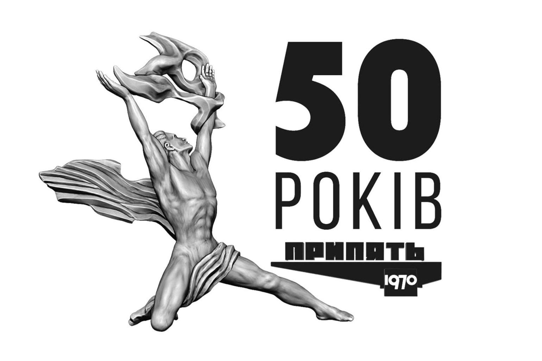 https://i2.wp.com/itc.ua/wp-content/uploads/2020/02/pri5.jpg?w=1540&quality=100&strip=all&ssl=1