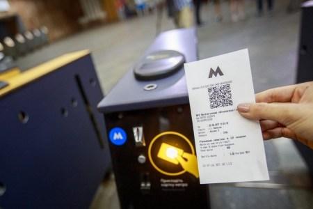 С 1 апреля для разового проезда в общественном транспорте Киева придется использовать QR-билеты (где купить и как пользоваться)