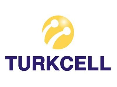 Turkcell заключила соглашение с Huawei и намерена продать 1 млн смартфонов с HMS до конца 2021 года