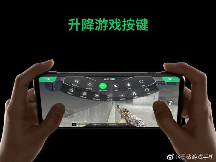Игровой смартфон Black Shark 3 Pro получил 7,1-дюймовый дисплей, быструю зарядку на 65 Вт и ценник от $674