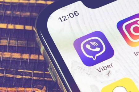 «Коронавірус_інфо»: Министерство здравоохранения Украины запустило официальное сообщество Viber о коронавирусе COVID-19 (за два дня оно набрало 3 млн подписчиков)