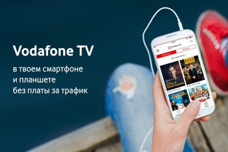 Vodafone TV открыл доступ без доплаты к ТВ-пакету «Амедиатека» со свежими сериалами