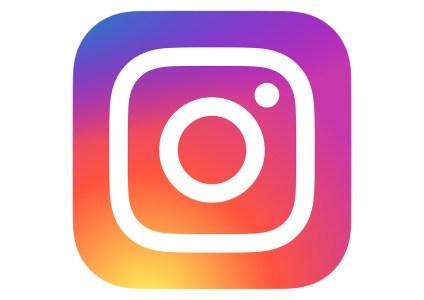 Суд: Сайт не нарушает авторские права фотографа, когда встраивает изображение из Instagram