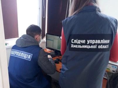 Киберполиция выявила украинца, который продавал логины и пароли интернет-пользователей, ему грозит 5 лет заключения