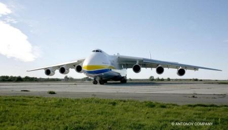 Во втором рейсе Ан-225 «Мрия» повторил рекорд по объему груза, доставив медицинские средства из Китая в Францию, на очереди — полеты в США