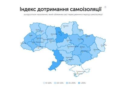«Киевстар» запустил интерактивную карту Украины с информацией о карантине