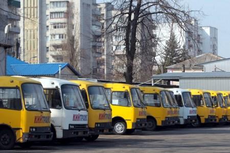 КГГА заявила, что все киевские маршрутки должны быть оборудованы валидаторами для электронного билета до 1 июля 2020 года