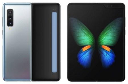 Патент намекает, что Samsung Galaxy Fold 2 может получить защиту от воды и длинный внешний дисплей