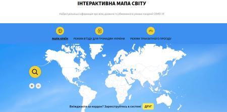 МИД запустил интерактивную карту для планирования путешествий за границу во время пандемии COVID-19