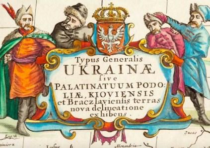 «Гетьманщина»: як козаки Україну руйнували