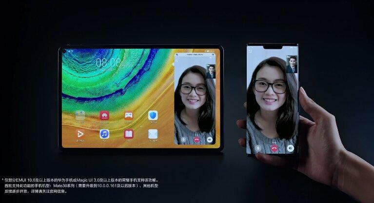 Huawei представила в Украине новый флагманский планшет MatePad Pro по цене 18 тыс. грн