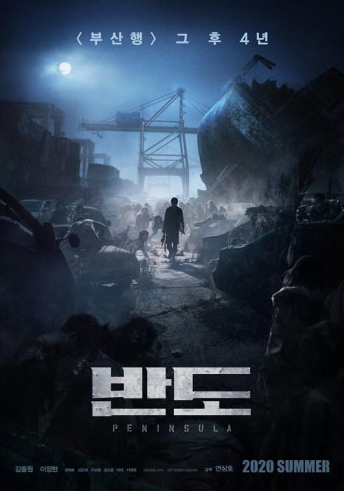 Вышел 8K-трейлер зомби-хоррора Peninsula / «Полуостров» («Поезд в Пусан 2»). Премьера назначена на 6 августа 2020 года
