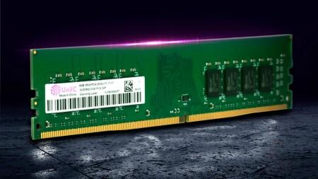 Китай приступил к продажам первой отечественной памяти DDR4
