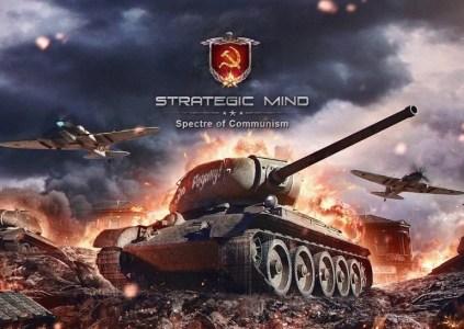 Киевская студия Starni Games анонсировала новый проект – пошаговую стратегию Strategic Mind: Spectre of Communism
