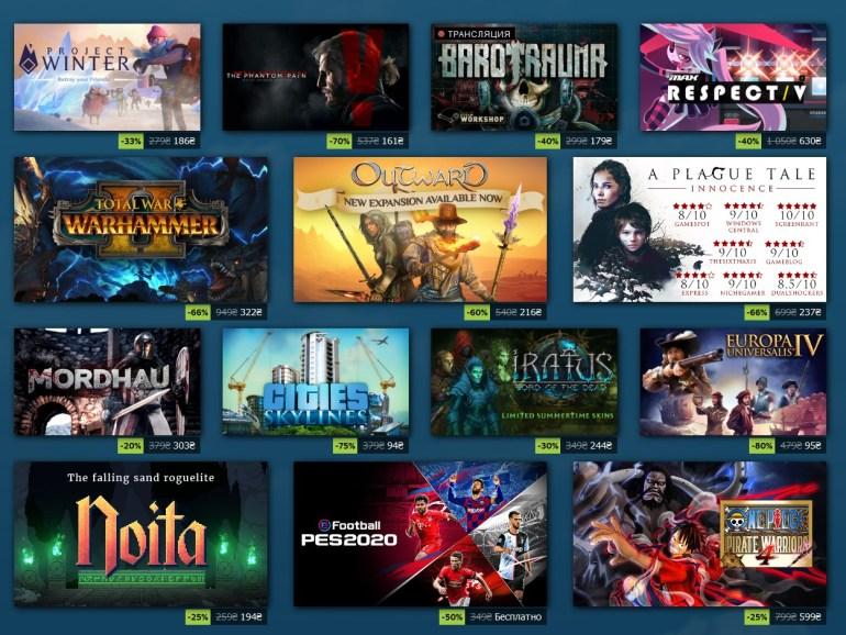 """В Steam стартовала """"Летняя распродажа"""" игр, которая продлится до 9 июля"""
