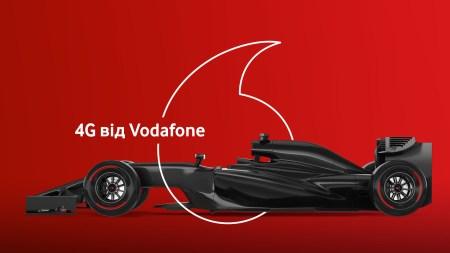 Vodafone объявил о начале развития национальной 4G-сети в диапазоне 900 МГц, новое оборудование будут устанавливать с запада на восток Украины