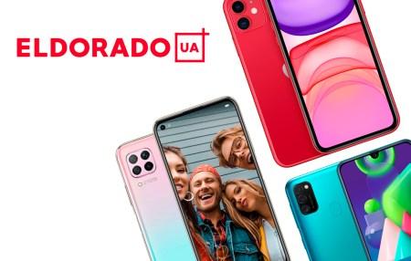 Стиль — в деталях: Eldorado рекомендует яркие решения от производителей смартфонов