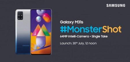 На подходе новый бюджетник Samsung Galaxy M31s — он будет мало отличаться от оригинального Galaxy M31