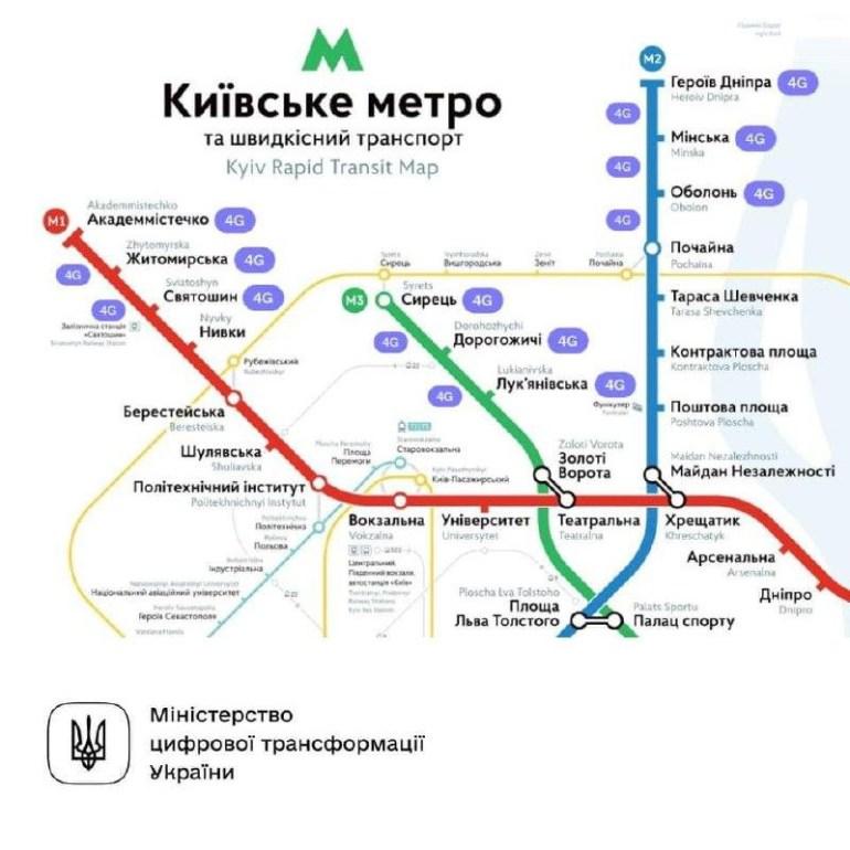 Еще на восьми станциях киевского метро (и в тоннелях между ними) заработал 4G
